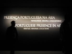 MuseuOriente4